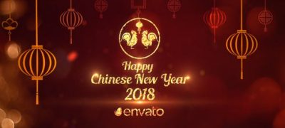 Chinese New Year Greetings 2018