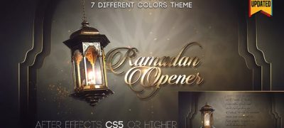 Ramadan Opener Pack
