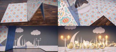 Ramadan Kareem Paperwork