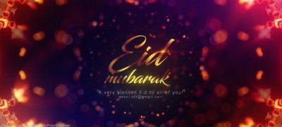 EID Blessing Opener