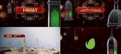 Ramadan Broadcast Packaging