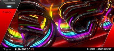 Neon Glass Audio React Logo