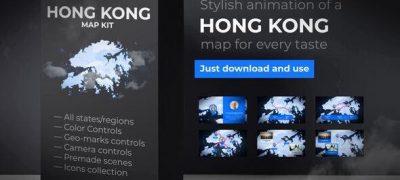 Hong Kong Animated Map - Hong Kong Region of the Peoples Republic of China