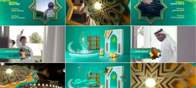 Ramadan Broadcast Ident Package V2