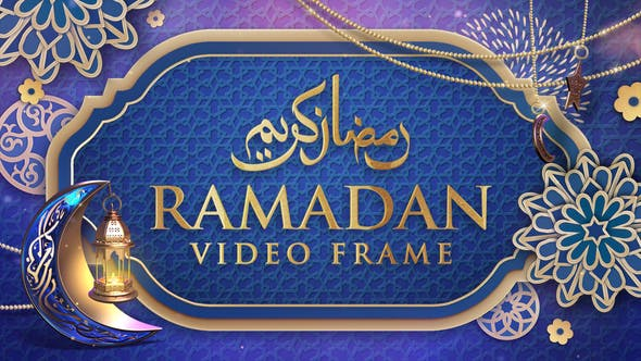 Download Ramadan Video Frame - FREE Videohive