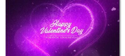 Shining Hearts Romantic Logo Reveal