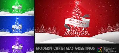 Modern Christmas Greetings
