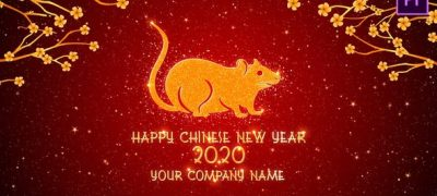 Chinese New Year Greetings 2020 Premiere